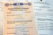 Размер материнского капитала в 2013 году составит более 408 тыс рублей